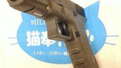 画像:投稿「猫奉行謹製 G22 ODフレームVer. セール特価! 」のサムネイル画像