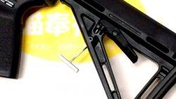 画像:投稿「MAGPULUストック取り外し用 専用工具 入荷しました♡」のサムネイル画像