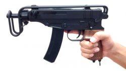 画像:投稿「ラピッドファイヤー・システム搭載!Vz61 Scorpion」のサムネイル画像