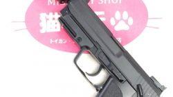 画像:投稿「UMAREX 電動H&K USP TACTICAL 入荷♡」のサムネイル画像