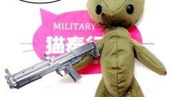 画像:投稿「いよいよ発売だにゃん♪ ガスショットガン KSG 9月14日(水)新発売♡」のサムネイル画像