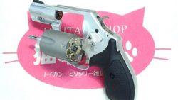 画像:投稿「新製品 Smith&Wesson M360 scandium 1-7/8inchCerakote Finish」のサムネイル画像