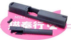 画像:投稿「マルイP226を自衛隊っぽくするパーツ 入荷♡」のサムネイル画像