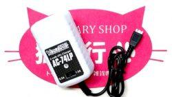 画像:投稿「お手軽価格 Lipo充電器入荷 ♡」のサムネイル画像