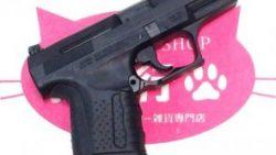 画像:投稿「戰神 劈玖玖 WE Walther P99 ガスブローバックピストル 入荷しました♡」のサムネイル画像