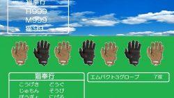 画像:投稿「実物 Mechanix Wear M-Pact 3 グローブ 入荷!」のサムネイル画像