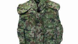 画像:投稿「自衛隊で初めて本格的に導入されたボディーアーマーのレプリカ 戦闘防弾チョッキ(レプリカ) 入荷♡」のサムネイル画像