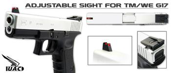 adjustable-sight-for-tm-we-g17