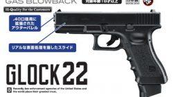 画像:投稿「東京マルイ新製品 GLOCK22 プレオーダー受付開始」のサムネイル画像