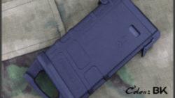 画像:投稿「P-MAGタイプ Mid-Cap 70連ショートマガジン BK」のサムネイル画像