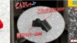 画像:投稿「どんぴしゃ!!!」のサムネイル画像