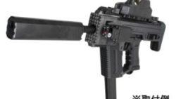 画像:投稿「SRU Glock PDW Advanced キット (AEP/GBB対応)」のサムネイル画像