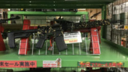 画像:投稿「隠密作戦開始!APS UDR Demolition入荷です!」のサムネイル画像