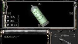 画像:投稿「BIOHAZARD サーモボトル 救急スプレー」のサムネイル画像