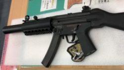 画像:投稿「MP5 SD5 TACTICAL」のサムネイル画像