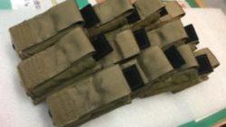 画像:投稿「米軍放出品!! ガバメント スピードリロード マガジンポーチ」のサムネイル画像