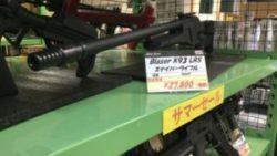 画像:投稿「king arms製 Blaser K93 LRS入荷しました!!」のサムネイル画像