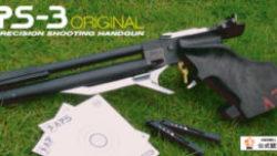画像:投稿「次世代スポーツガン完全オリジナルボディに業界初の発射システム《コンプレスト・エアー》を搭載 APS-3オリジナル(OR) 入荷しました。」のサムネイル画像