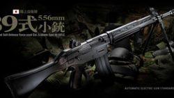 画像:投稿「マルイ 89式小銃 再入荷♪」のサムネイル画像